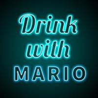 馬力歐陪你喝一杯