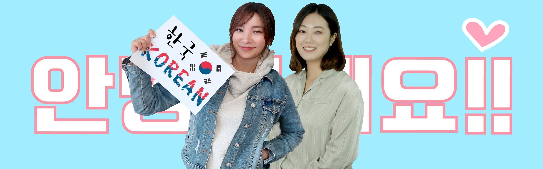 台灣妞生活韓文:讓你輕鬆開口最道地韓文!