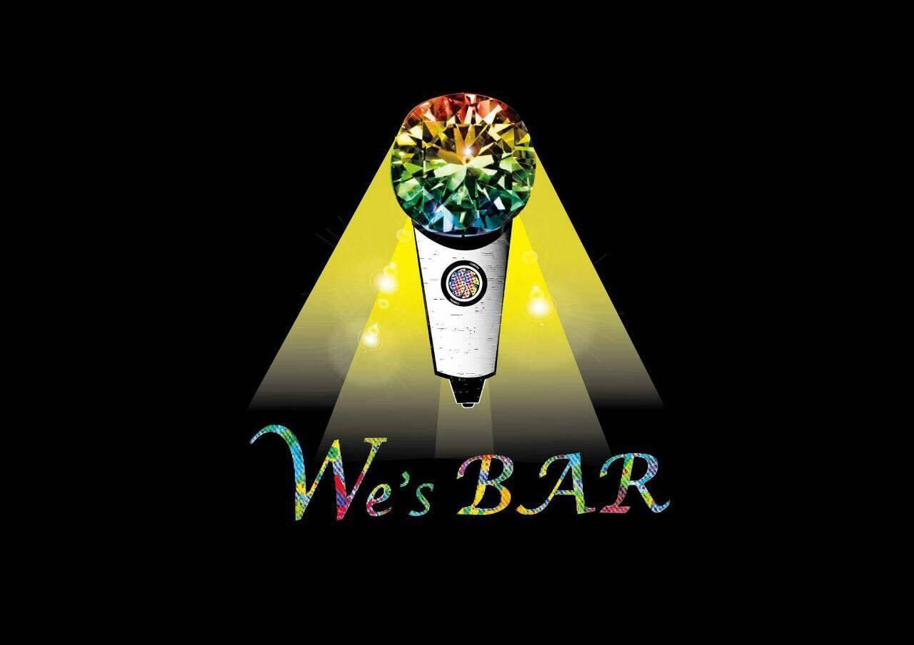 【We's BAR】-屬於你我的創意舞台,讓音樂離不開我們 !
