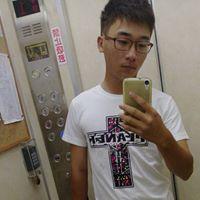 Chen Yi Li