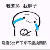 Edison Huang0416