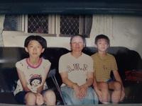 Jan hung kai