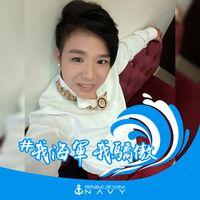 Yien Chen