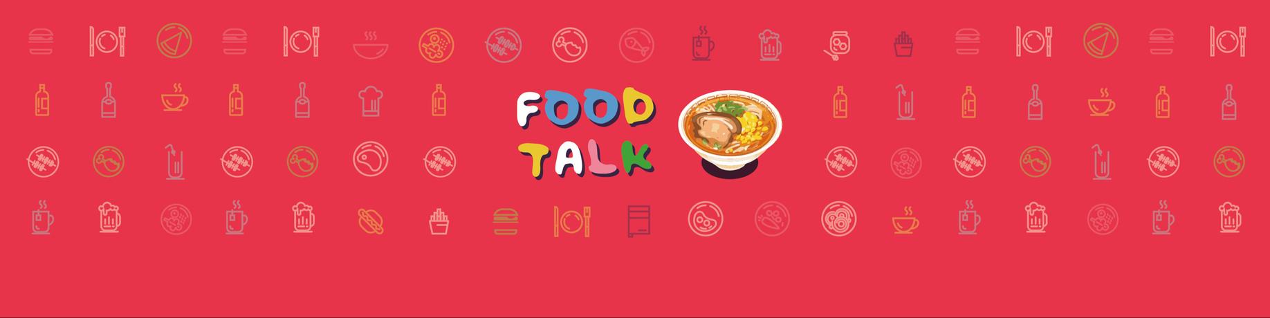麥可說食話:告訴你食物背後的有趣知識