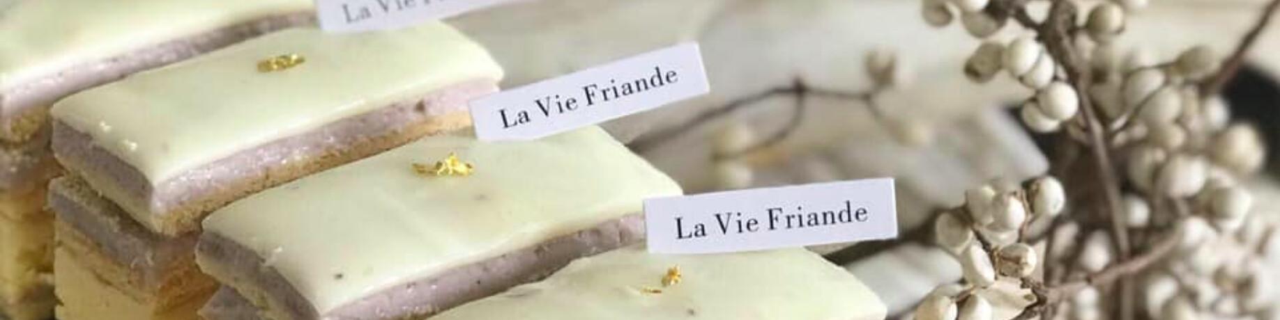 La Vie Friande 香・甜生活 陳孝怡老師