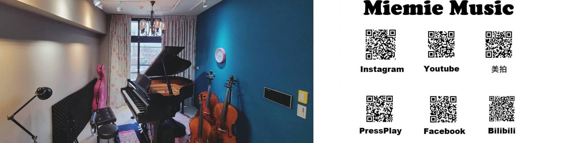Miemie 音樂頻道: 大提琴與鋼琴的美麗碰撞