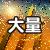 【金金AI看盤精靈-大量盤勢劇本判多空】