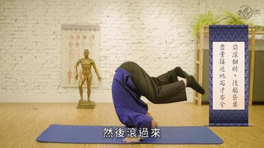 對症調理的養生氣功運動