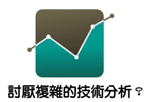 PwC會計師事務所、多家公司財報審查