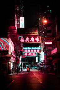 亞洲投資人的認同與繁體中文投資圈