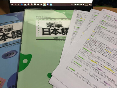 完整教材鉅細靡遺,線上全方位日語補習班