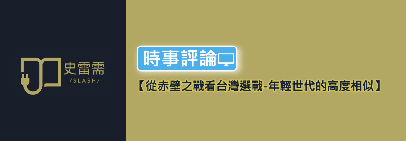 https://static.pressplay.cc/static/uploads/timeline_cover/20190807/0BC14CA06D397AD292D15DDB38D920F5/5d4a41a20ba580BC14CA06D397AD292D15DDB38D920F520190807111234.png